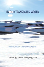 InOurTranslatedWorld