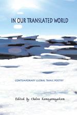 InOurTranslatedWorld